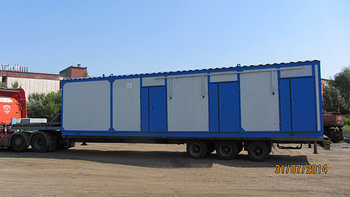 БМК (ТКУ)-600